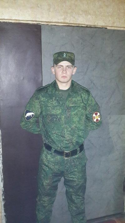 Вадим Мечин, 1 декабря , Пермь, id39920854