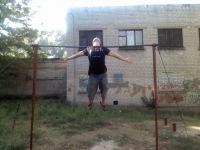 Михаил Баутин, 4 апреля 1996, Мелитополь, id133935818