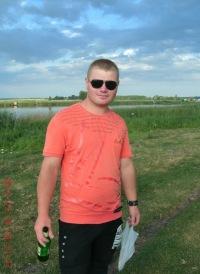 Роман Мосійчук, 20 июня 1993, Дубно, id99801727