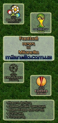Milanello Football-News, 11 марта 1990, Москва, id175610174