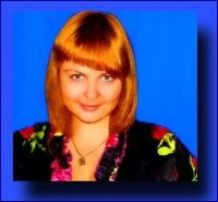 Инна Архипова, 26 сентября , Миасс, id32439633