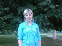 Светлана Сиротина, 16 июля 1981, Москва, id99679227