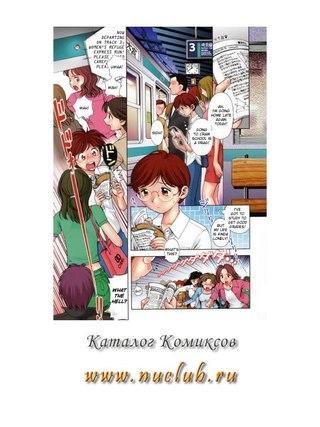 Okano Hajime - Rush Hour XXX