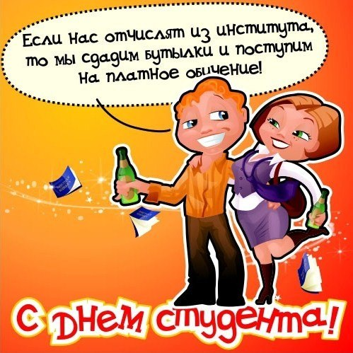 http://cs301106.vkontakte.ru/u15160508/-14/x_3c08f0f4.jpg