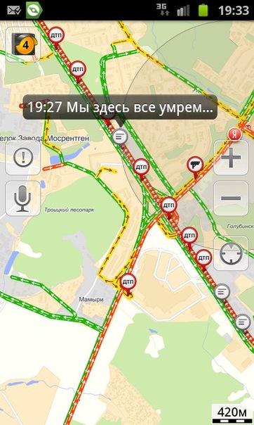 Комментарии водителей, стоящих в московских пробках