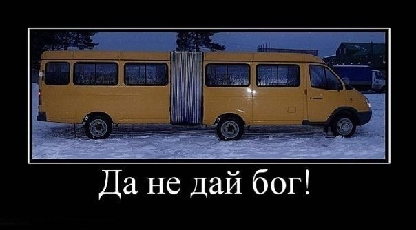 http://cs301106.vkontakte.ru/u79497319/-14/x_cca071f7.jpg