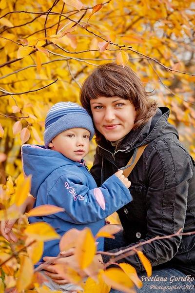 Наталья Таценко, 6 августа 1991, Черкассы, id108598357