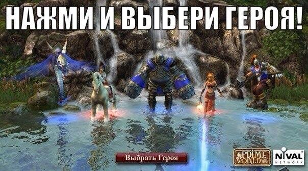 бесплатно играть в игры