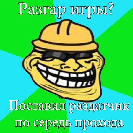 Мемы из team fortress 2