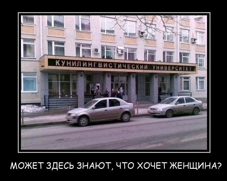 Форсаж русский прикол день его