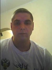 Олег Корчеганов, 5 мая 1997, Красноярск, id161622686