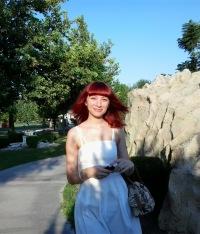 Александра Устюгова, 6 января , Киев, id17119126