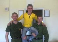 Юрий Зуенков, 5 июля 1992, Приаргунск, id174095364