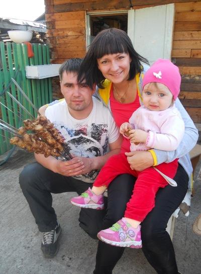 Анастасия Малышенко, 17 февраля 1986, Лесосибирск, id200088029