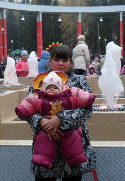 Надежда Арсланова, 25 ноября 1989, Пермь, id156778257