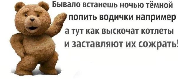 здесь мы шалим))) - Страница 3 Tgkme-2fObI
