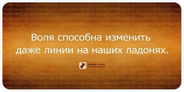 http://cs301107.vk.me/v301107338/49fb/IctM9dG849o.jpg