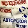 """Молодежная студия КАП """"Булат"""""""