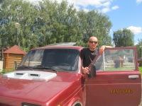 Валерий Гришеев, 5 ноября , Самара, id118014348