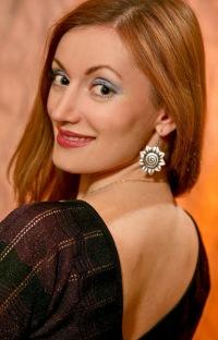 Лена Бондарчук, 11 июля , Киев, id10362600
