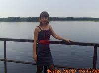 Евгения Сальникова, 17 июля 1988, Сарны, id67581370