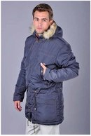 Купить Куртку В Минске