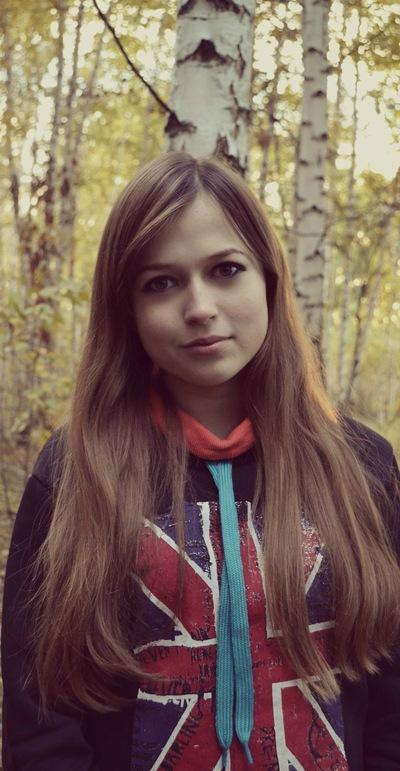 Миляуша Шаймарданова, 28 ноября , Елабуга, id73030762