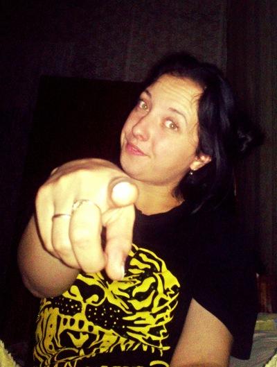 Екатерина Казанцева, 6 сентября 1994, Ирбит, id155007843