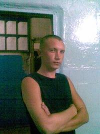 Александр Будников, 12 июня 1989, Самара, id181871773