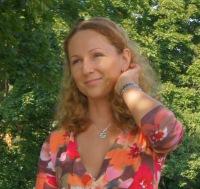 Юлия Барабанцева, 21 ноября , Иркутск, id182573200