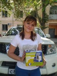Наталья Демидова, 5 сентября 1983, Днепропетровск, id181286742