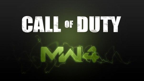 call of duty 14 серия