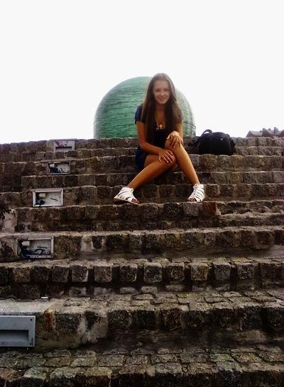 Кристина Димитриенко, 10 января 1995, Харьков, id203243452