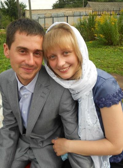 Катюша Пилецкая, 8 апреля , Копыль, id150993672