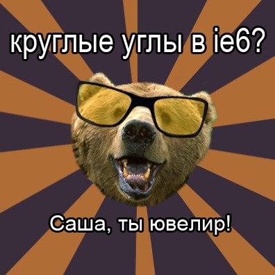 http://cs301111.userapi.com/v301111712/3667/D7XEFENA6yA.jpg