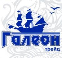 Galleon G-Too, 30 октября , Челябинск, id160457384