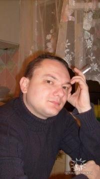 Сергей Дементьев, 15 июня 1977, Херсон, id162378859