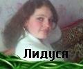 Лида Шилюк, 24 сентября , Калуга, id173022610