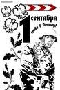 Дмитрий Деменковец фото #13