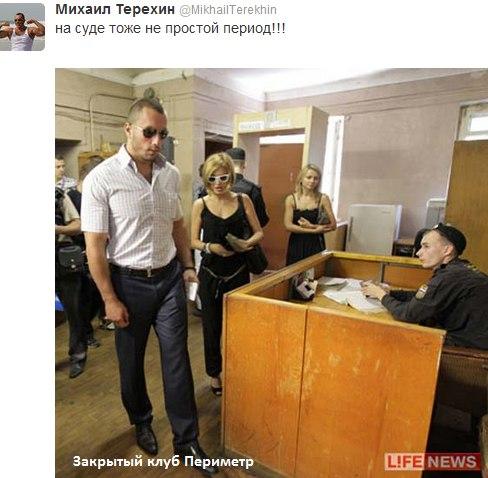 Затем Терехин произнес последнее слово, и суд удалился для вынесения