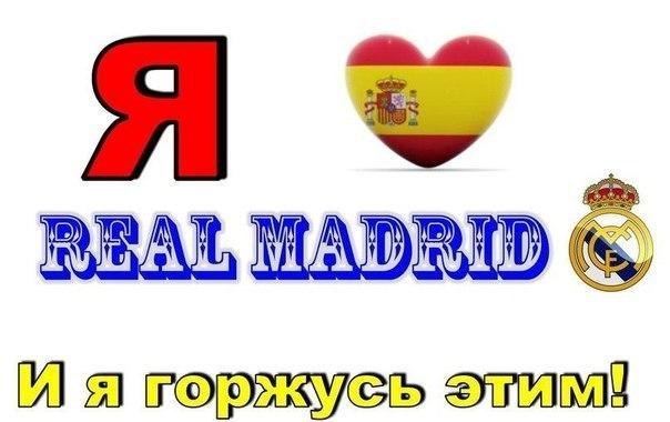 Cristiano Ronaldo | VK