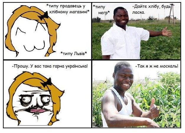 Гарна українська бо не москаль.