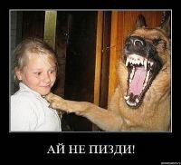 Alex Shatoiskyi, 5 ноября 1977, Тверь, id164741641
