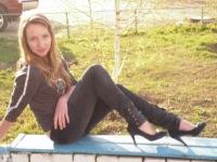 Кристина Деменкова, 24 августа 1997, Харьков, id166697158