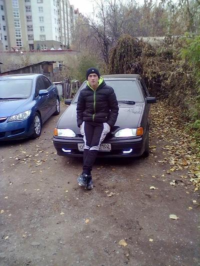 Максим Романов, 30 декабря , Уфа, id141989032