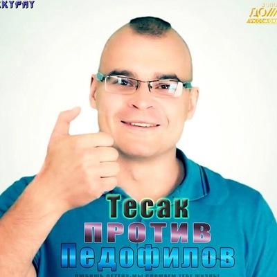 Алексей Щербаков, 12 июня 1995, Москва, id172529545