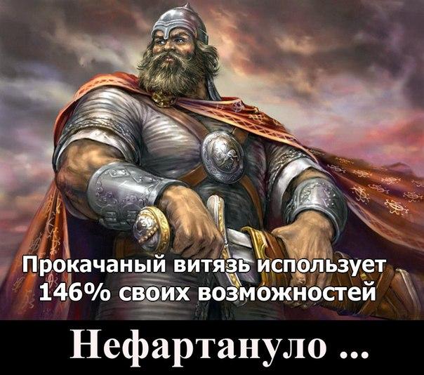 """""""Русский витязь"""" Поветкин уверен, что еще сможет победить. Кличко к реваншу готов - Цензор.НЕТ 1726"""