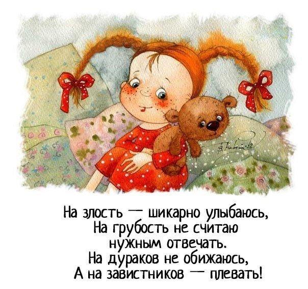 Тамара Данилова   Ухта