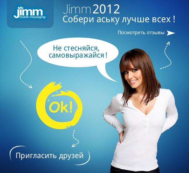 Qip - бесплатная программа, позволяющая общаться в режиме онлайн