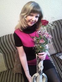 Екатерина Елохина, 16 ноября 1984, Шуя, id166566830